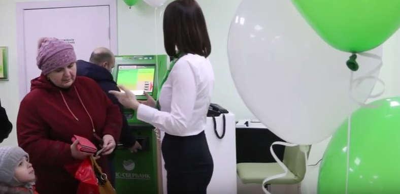 Пенсионные вклады в сбербанке на 2021 год пенсионный калькулятор для уходящих на пенсию в 2021 году